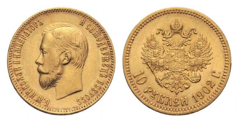 10 Rubli Nicola II