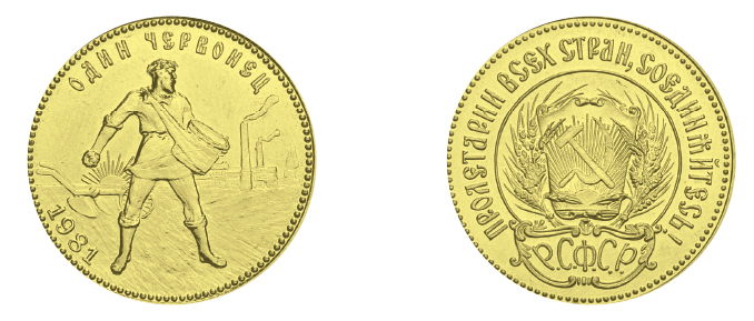 Russia 10 Rubli
