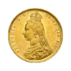 Sterlina vecchio conio Vittoria Jubilee 1887-1892 fronte comprare e vendere oro fisico da investimento